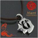 ��Maoriwarriors/�ޥ��ꥦ���ꥢ������Orca���������С��ڥ����ȥ���С�925��֥��ɥޥ���⥳SILVERMensPendant��������������ȥ饤�Х�˥塼�������ɥϥ��饰�ӡ��ڥ��ե�OK�ۥ�ͥå��쥹�����ѥͥå��쥹