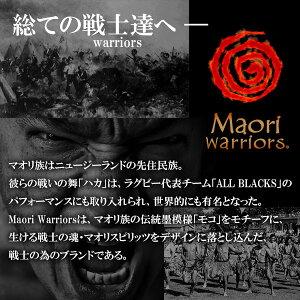 【Maoriwarriors】EarthVenus大地の母シルバーバングルマオリウォリアーズシルバー925メンズブランドマオリモコサファイアアクセサリートライバルニュージーランドハカラグビーメンズバングルプレゼント人気彼氏おしゃれ【ギフトOK】