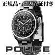 【送料無料】【POLICE 時計】 NEW NAVY ニューネイビー (ブラック ブラック) クロノグラフ ウォッチ メンズ 腕時計 時計 アクセサリー フォーマル ファッション ポリス 【ギフトOK】 メンズ腕時計 人気腕時計 ブランド時計