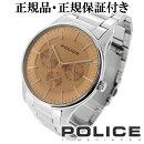 【送料無料】【POLICE時計】COURTESYコーテシーブラウンウォッチポリス腕時計メンズアクセサリーファッションメンズ腕時計人気腕時計ブランド時計ステンレスバンド14701js-13m【ギフトOK】