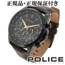 【送料無料】【POLICE時計】GRAMERCYグラマシーウォッチポリス腕時計メンズアクセサリーファッションメンズ腕時計人気腕時計ブランド時計【ギフトOK】