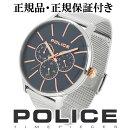 【送料無料】【POLICE時計】SWIFTスウィフトダークブルー/ローズゴールドウォッチポリス腕時計メンズアクセサリーファッションメンズ腕時計人気腕時計ブランド時計ステンレスバンド14999js-03mm【ギフトOK】