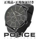 【送料無料】【POLICE時計】SWIFTスウィフトブラックウォッチポリス腕時計メンズアクセサリーファッションメンズ腕時計人気腕時計ブランド時計ステンレスバンド14999jsb-02mm【ギフトOK】