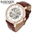 【送料無料】【BAROQUEバロック】腕時計ブランドウォッチGLANZBA1007RG-01BRグランツ時計メンズ紳士かっこいい男性用シースルースケルトンバックスケルトン自動巻きオートマチック【ギフトOK】メンズ腕時計人気腕時計ブランド時計