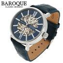 【送料無料】【BAROQUEバロック】腕時計ブランドウォッチGLANZBA1007S-03NVグランツ時計メンズ紳士かっこいい男性用シースルースケルトンバックスケルトン自動巻きオートマチック【ギフトOK】メンズ腕時計人気腕時計ブランド時計