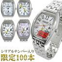 数量限定 スヌーピー ウォッチ シリアルナンバー入り 腕時計 レディースウォッチ 公式 オフィシャル