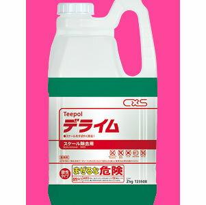 デライム・業務用スケール除去剤(フード産業用ねぎスライサー)