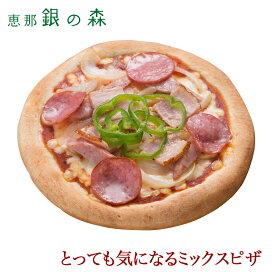 とっても気になるミックスピザ