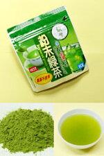 粉末緑茶50g袋入【静岡茶】【送料無料】【メール便対応】
