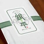 プレグリーン袋web1-1
