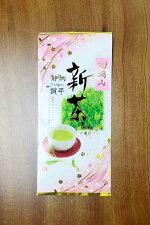 初摘み新茶35g