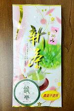 初摘み新茶70g