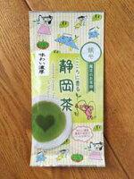 静岡茶魔法濃厚80g