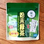 べにふうき粉末緑茶40g袋入【静岡茶】【送料無料】【メール便対応】
