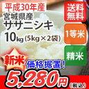 【イーグルス感謝祭!】【エントリーでポイント10倍!!】【新...