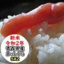 超超特売価格にてご提供! 青森県産まっしぐら 10kg(5Kgx2) 令和2年産 乾式無洗米 精米