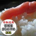 【超★特売価格にてご提供!!】【送料無料】令和元年産 乾式無...