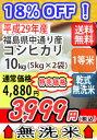 【お買い物マラソン開催!】【特売価格!】【お得なクーポン発行...