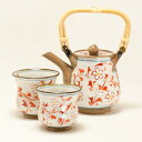 (清水焼)清水焼の茶器セット。唐草と桜がデザインされています。「レビューを書いて5%OFF!」...