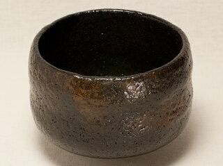 長次郎「次郎坊」写し 黒楽抹茶碗
