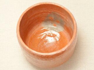 一入「玉兎」写し 赤楽 筒茶碗