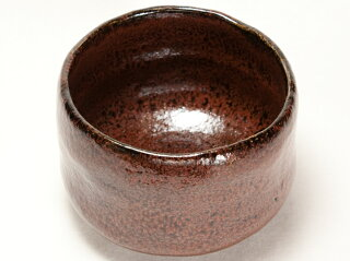 一入「朝賀」写し 朱釉黒楽抹茶碗