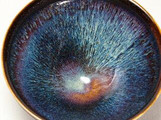 禾目天目 抹茶碗