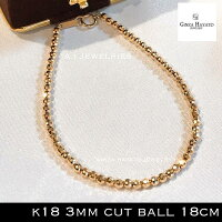 K1818金3mm直径サイズミラーカットボールブレスレット18cmbraceletcutballmirrorcutballsimplebraceletシンプル