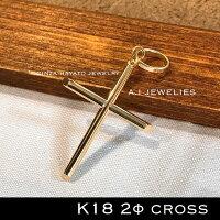 K1818金シンプルクロスcrosssimple2mmsizeペンダントpendant