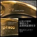 K18 Pt900 18金 プラチナ900 コンビ メンズ リング ミラーカット 喜平 デザイン platinum mirrorcut design kihei ring k18 Pt900 3