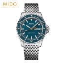 正規品 自動巻 ミドー MIDO オーシャン スター トリビュート M0268301104100 腕時計 メンズ