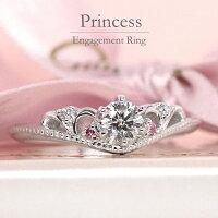 婚約指輪ピンクダイヤエンゲージリングプラチナPt900ダイヤモンド【0.2ct〜0.23ctFカラーVS2トリプルエクセレントH&C鑑定書付】銀座リム『Princess』レディース指輪