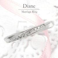 結婚指輪ダイヤマリッジリングプラチナPt900【3号〜20.5号】ペアリング【刻印&誕生石無料】甲丸リング銀座リム『Diane』ブライダルレディース指輪【楽ギフ_包装】【楽ギフ_名入れ】