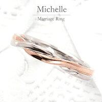 結婚指輪マリッジリング『ハードプラチナ900』ペアリング2号〜20.5号【刻印&誕生石無料】【送料無料】/銀座リム『Michelle』【メンズ】