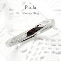 結婚指輪マリッジリング『ハードプラチナ900』ペアリング2号~20.5号【刻印&誕生石無料】【送料無料】/銀座リム『Paula』【メンズ】