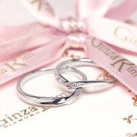 結婚指輪マリッジリング【ピンクダイヤ付】『ハードプラチナ900』ペアリング2号〜20.5号【刻印&誕生石無料】【送料無料】銀座リム『Sophie』【レディス】