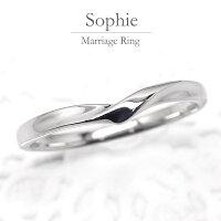 結婚指輪マリッジリング『ハードプラチナ900』ペアリング2号〜20.5号【刻印&誕生石無料】【送料無料】/銀座リム『Sophie』【メンズ】