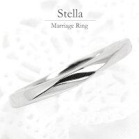 結婚指輪マリッジリングプラチナPt900【3号〜20.5号】ペアリング【刻印&誕生石無料】甲丸リング銀座リム『Stella』ブライダルメンズ指輪【楽ギフ_包装】【楽ギフ_名入れ】