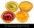 【銀座フルーツタルト】フルーツゼリーと果肉をトッピングした香ばしいタルト【パティスリー銀座千疋屋】