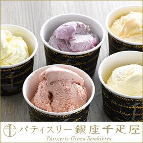 銀座プレミアムアイス銀座千疋屋が厳選したフルーツで作った濃厚な味わいのアイスクリーム