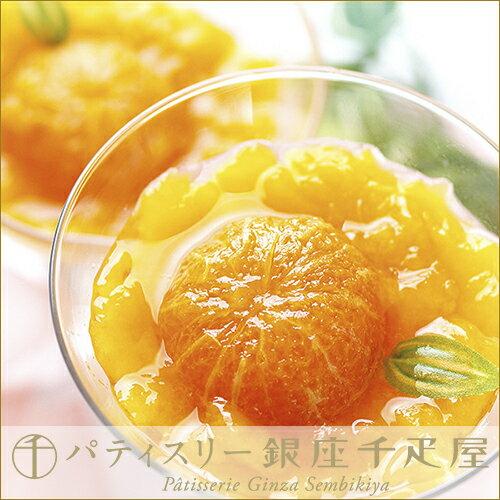 [銀座整個柳丁拍賣 !]美味的普通話拍賣我做了一個專業成立已久的特產水果和橙 [糕點 sembikiya¡× 銀座店]