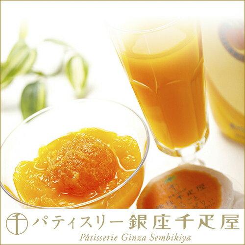 【銀座SENBIKIYA芒果飲料和普通果凍】精心挑選的水果禮品精選【糕點銀杏Senbikiya】