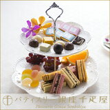 焼き菓子 ホワイトデーパティスリー銀座千疋屋 フルーツ ギフト Gift 贈り物 送料無料 銀座ガトー&ショコラ