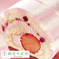 ケーキ ホワイトデーパティスリー銀座千疋屋 フルーツ ギフト Gift 贈り物 銀座ロール[苺]