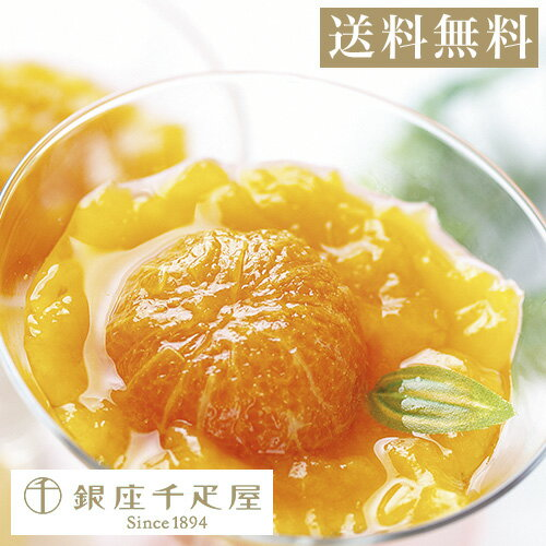 [Ginza whole oranges auctions!] delicious Mandarin auction I made a professional long-established specialty fruit and orange [Patisserie sembikiya¡× Ginza shop]