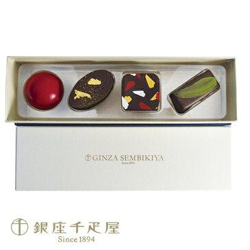千疋屋 チョコレート パティスリー銀座千疋屋 焼き菓子 ギフト Gift 贈り物 潮彩(しおさい)