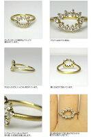 【特別価格】☆mesanges☆【K18】【ミル打ち】リング【SIクラス相当】天然ダイヤモンド【0.1ct】