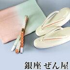 【和色誂え】若苗・朱(帯揚・帯締・草履の3点セット)【02P05Nov16】
