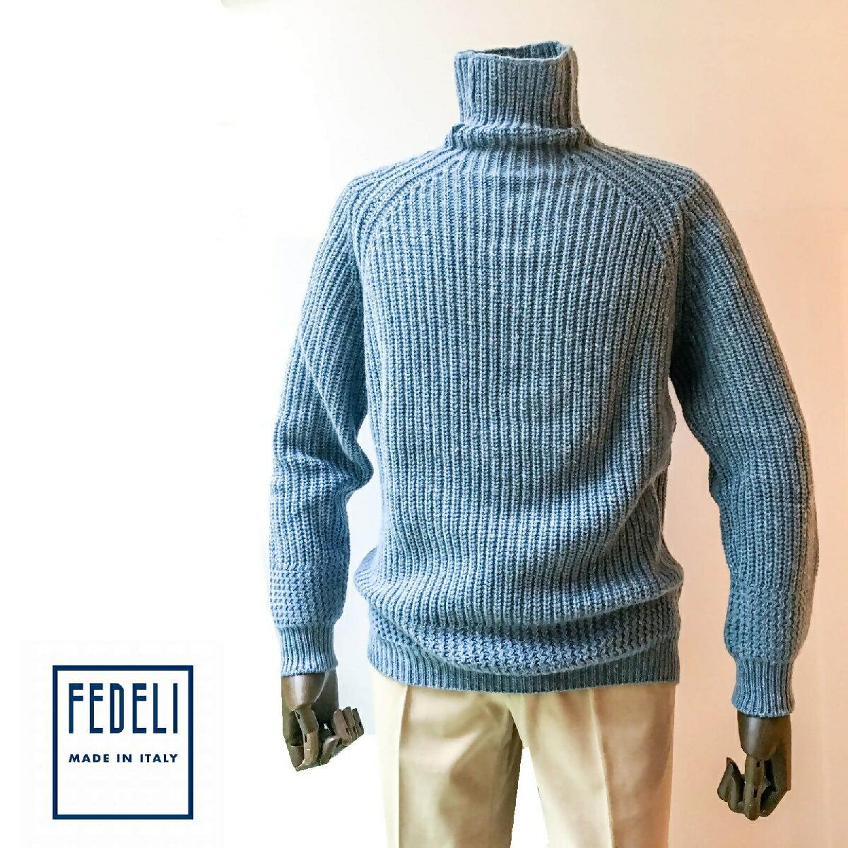 FEDELI (フェデーリ) ローゲージカシミヤニットタートルネックセーターメンズ カジュアル 長袖 ブルー おしゃれ ブランド 大きいサイズ