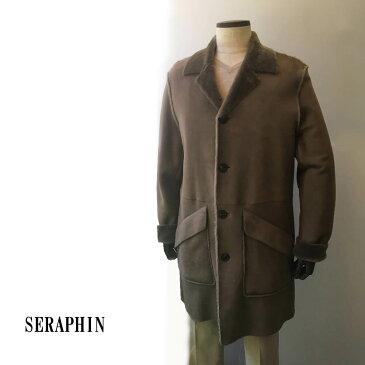 Seraphin (セラファン)コート メンズ カジュアル ムートンコー スウェード 本革 ブランド ロングコート おしゃれ